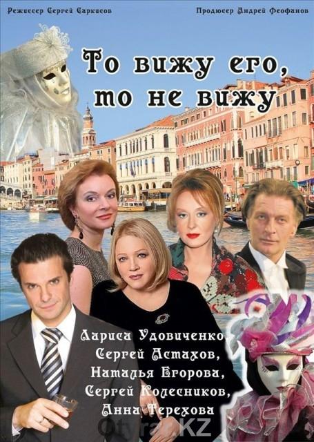Лариса Удовиченко, Сергей Колесников и Сергей Астахов собираются в Шымкент