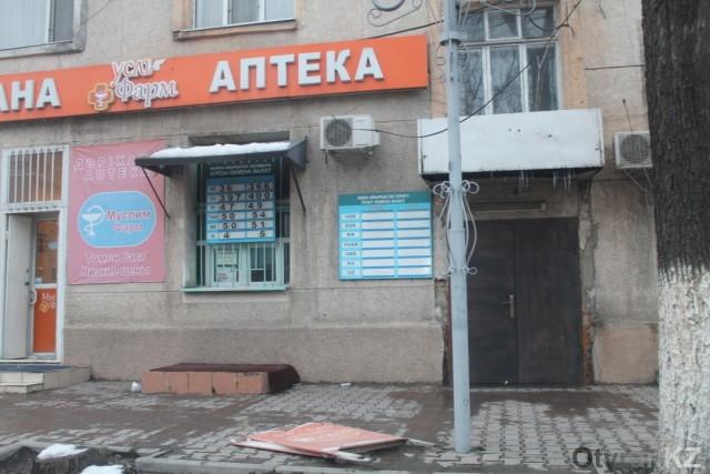 Шымкентские обменники в воскресенье не продавали доллары