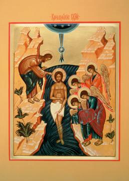 Иллюстрация автора. Крещение Господне