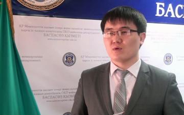 Ерлан Ермаханбетов