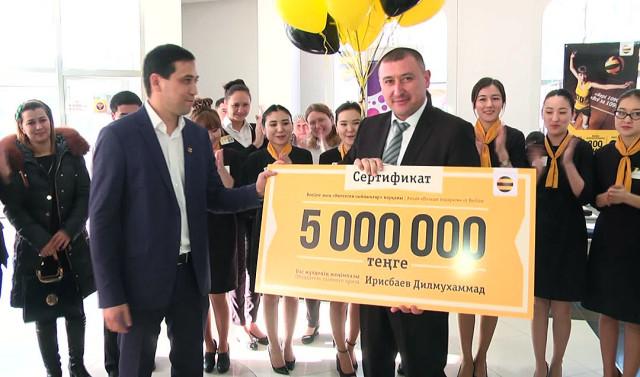 Как житель Туркестана за день стал миллионером с Beeline