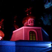 Ночная церковь
