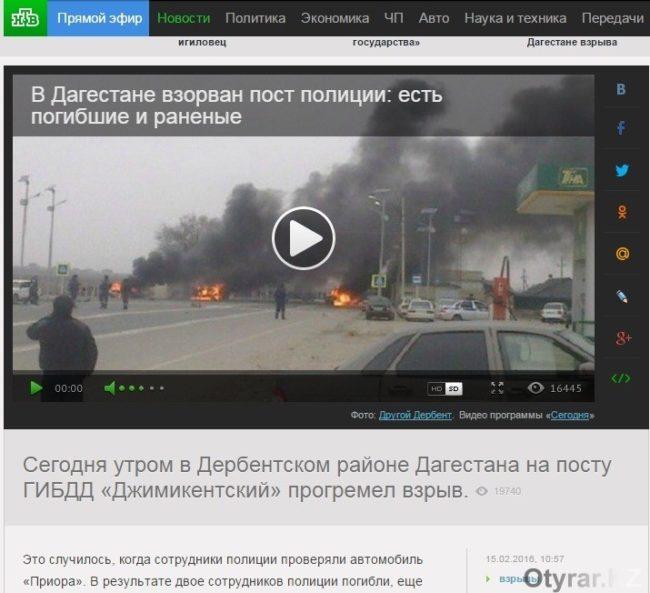 В Дагестане взрыв на посту