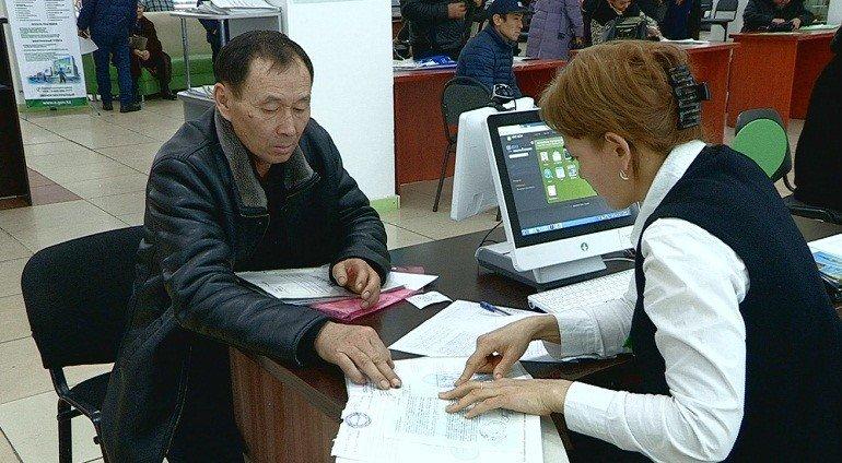 Пенсия по старости и трудовой стаж