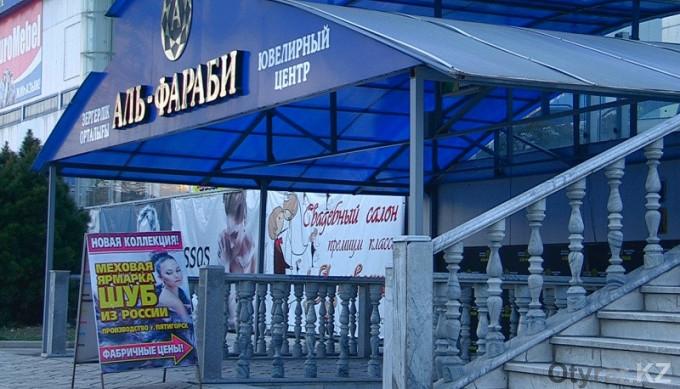 В Шымкенте открылась выставка-продажа пятигорских мехов