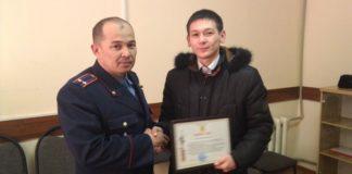 Аким Шымкента наградил участника «Общественного Союза Автомобилистов» благодарственным письмом