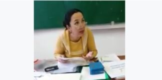 Преподавательница в ЮКО озвучила стоимость экзаменов и зачетов
