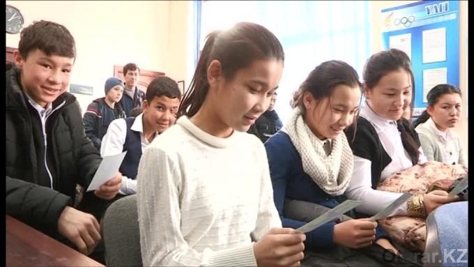 День открытых дверей в школе в восточных единоборств