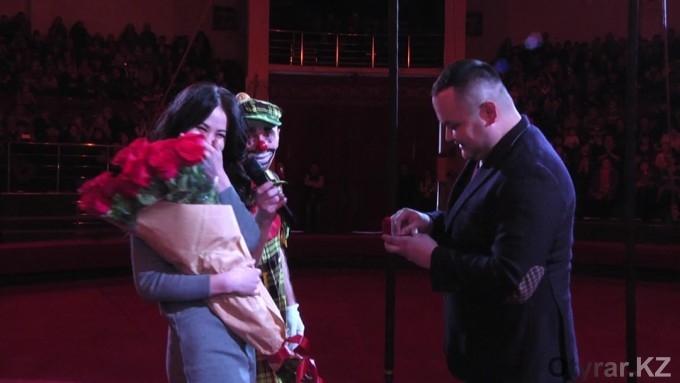 Житель Шымкента сделал предложение руки и сердца под куполом цирка