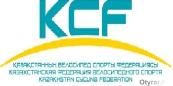Федерация велоспорта (лого)