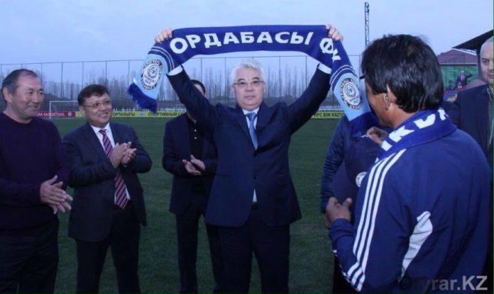 Футбольный клуб «Ордабасы»