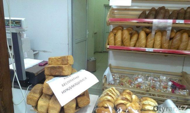 """Еще один магазин в Шымкенте присоединился к социальной акции """"Бесплатный хлеб"""""""