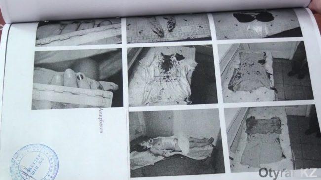 Фото из материалов дела