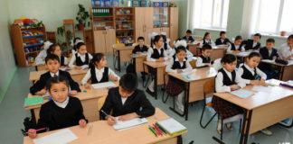 Школьники младших классов