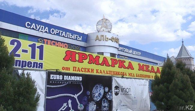 Новые сорта меда привезли в Шымкент