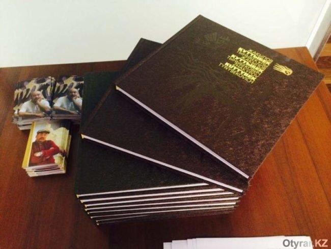 Книги из Шымкента для Национальной библиотеки