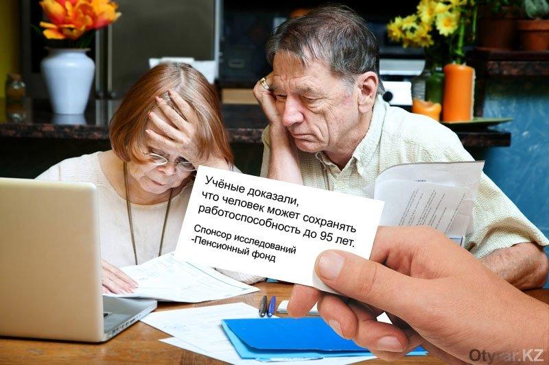 На сколько будет повышена пенсия в августе