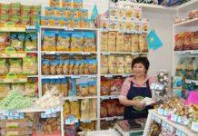 Продавцу не объяснившему порядок возврата товара - грозит штраф