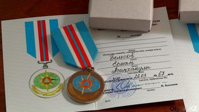 Награды за отвагу для шымкентских таможенников