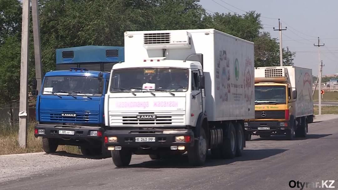Караван продуктов в Алматы