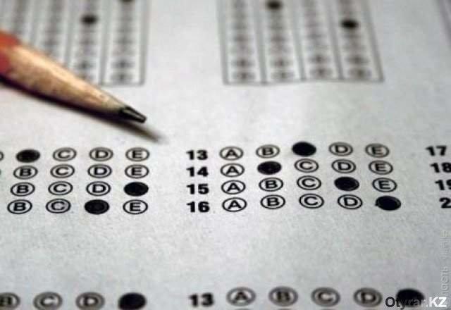 ЕНТ - единое национальное тестирование