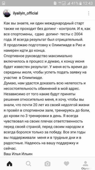 Илья1