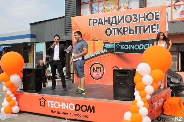 """В Шымкенте открыт новый магазин ТС """"Технодом"""""""
