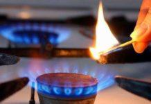 Газ горит. Газовая плита