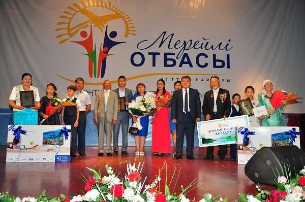 В ЮКО определили победителя национального конкурса «Мерейлі отбасы»
