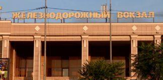 Железнодорожный вокзал Шымкента