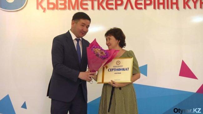 В Шымкенте наградили лучших представителей СМИ