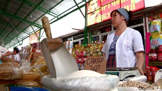 Продавец сахара на Верхнем рынке