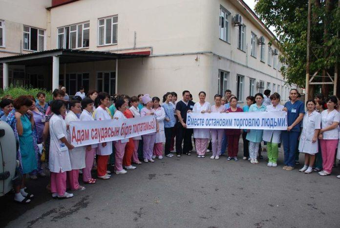 В Шымкенте прошла акция против торговли людьми