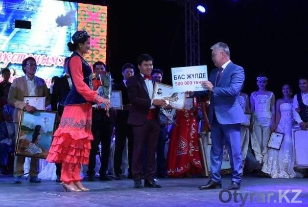 В ЮКО наградили победителей конкурса