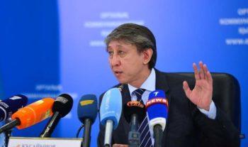 Миллиарды из пенсионного фонда казахстанцев достанутся шымкентскому предприятию