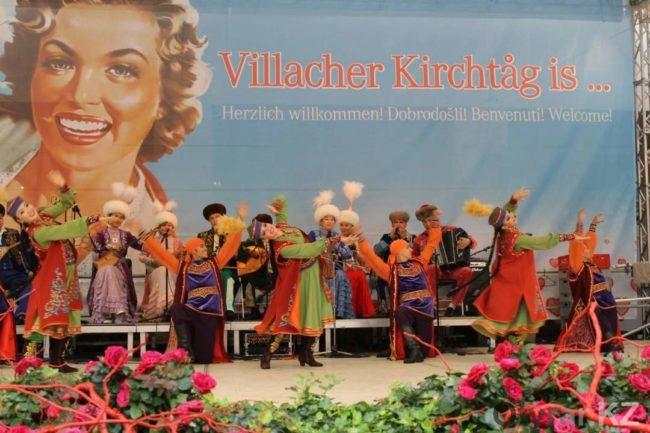 Шымкентские артисты в Австрии