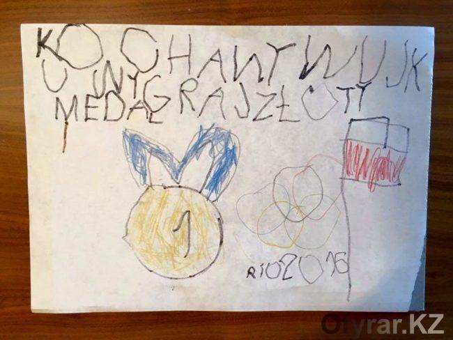Перед Олимпиадой в Рио сын Малаховсткого нарисовал для папы цель соревнований. Фото со странички Фейсбук Piotr Małachowski