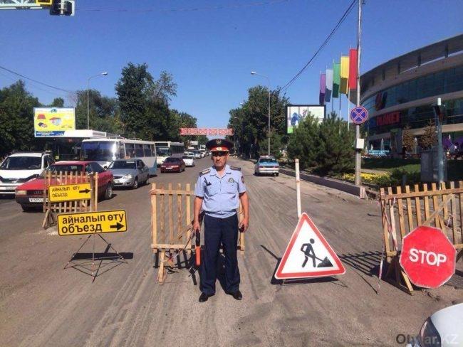 Закрыт проспект Тауке хана