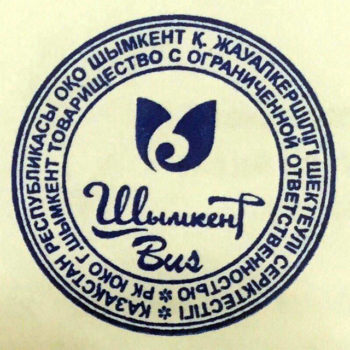 Печать ТОО «Шымкент Bus».