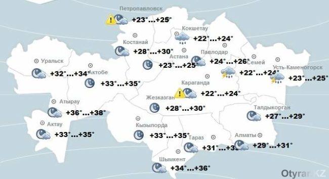 Погода 3 августа в Казахстане