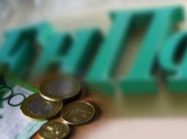 ЕНПФ. Деньги