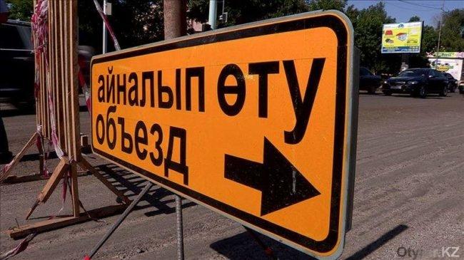 Перекрыли проспект Тауке хана в Шымкенте