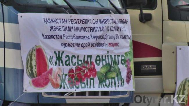 Автокараван на север Казахстана