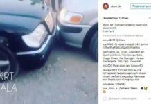 два водителя толкаются
