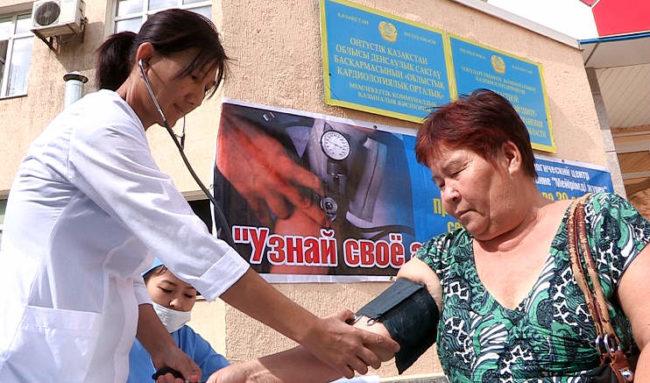 До 30 сентября шымкентцы могут бесплатно пройти обследование сердца
