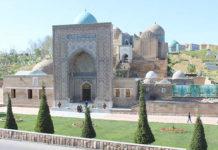 Самарканд. Место, где похоронен Ислам Каримов
