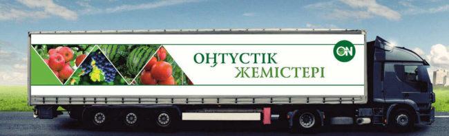 КамАЗ с сельхозпродукцией из ЮКО