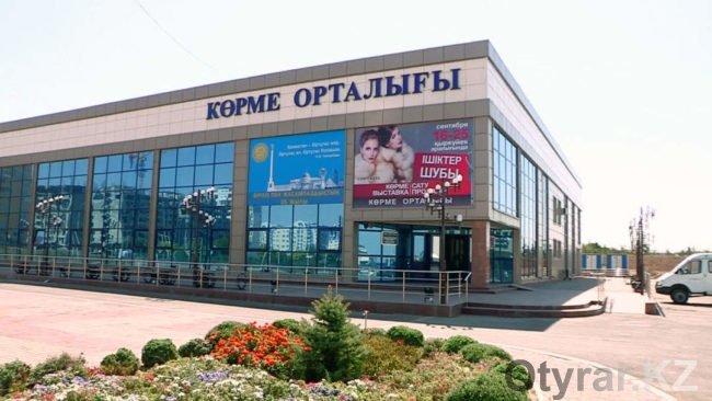 Выставочный центр. Выставка-продажа «Классик-Р Союз Меха»