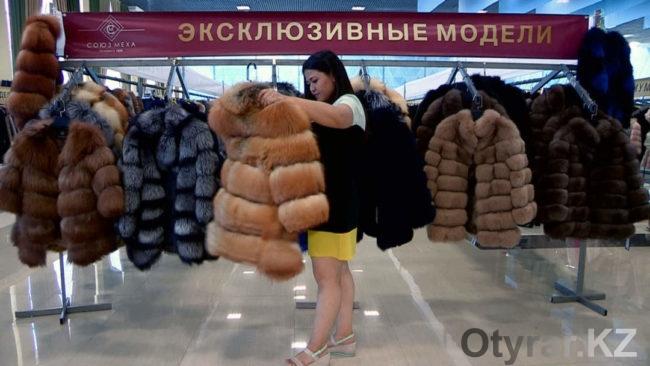 Впервые в Шымкенте проходит выставка-продажа «Классик-Р Союз Меха»