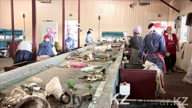 Работа на мусорном заводе